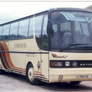 C-7682-BU